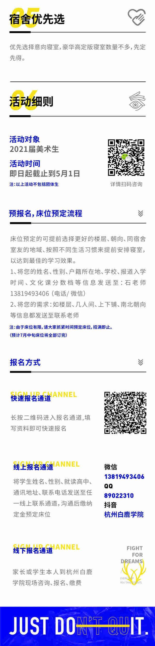 杭州画室,杭州画室招生,杭州美术画室,07