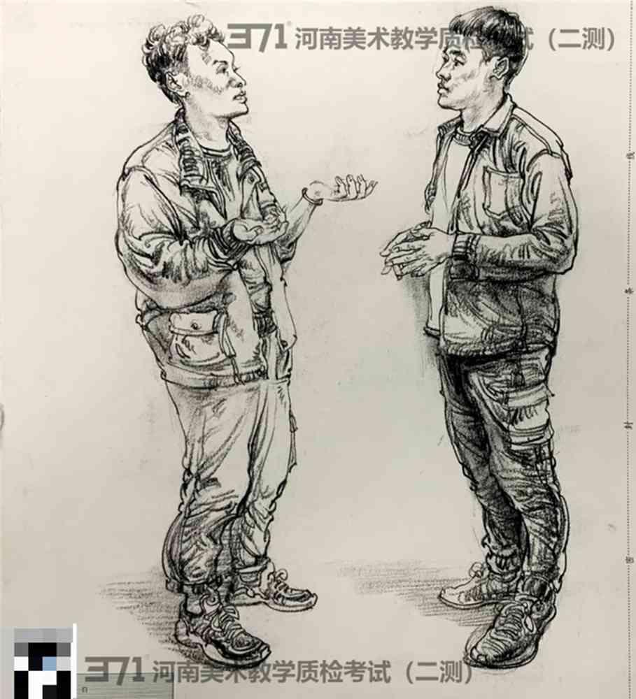 为更好的打磨自己,杭州画室集训班分享2021届河南省二模高分卷,14