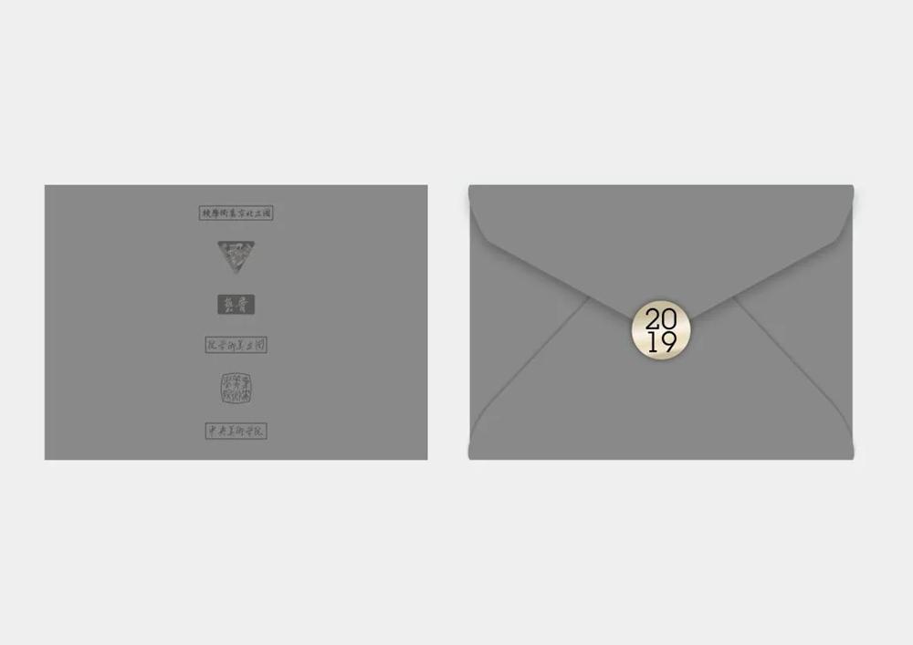 杭州白鹿画室快讯 | 2019九大美院录取通知书大赏,今年你想收到哪一封,06