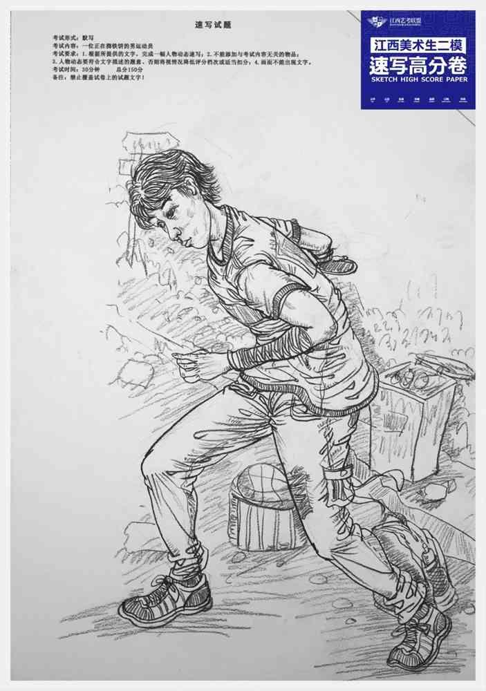 江西的二模速写高分卷考题,杭州美术培训班老师建议你尝试一下,16