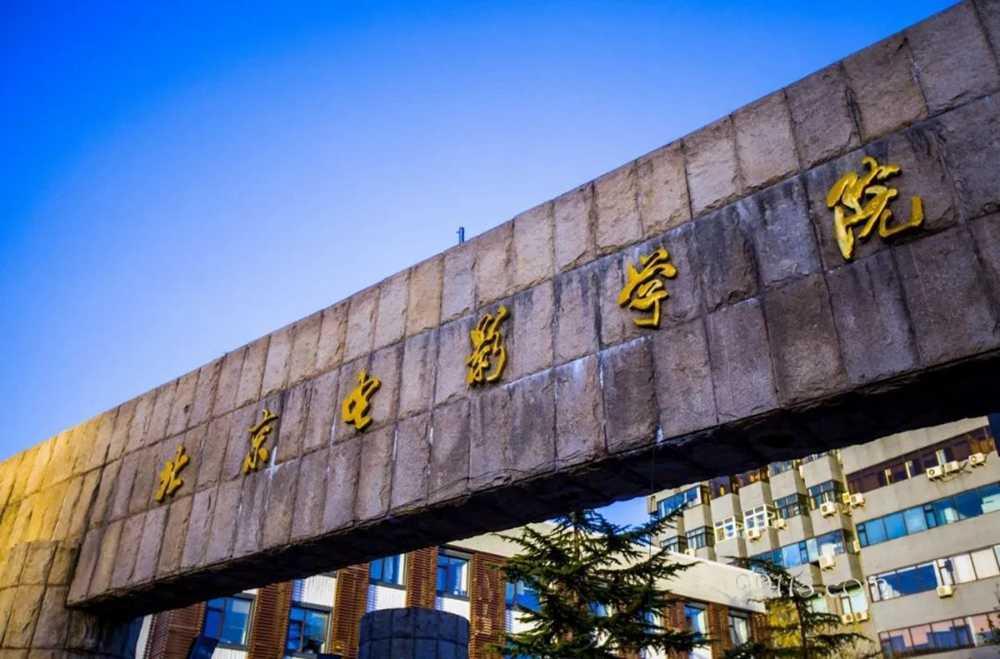 杭州白鹿美术培训班快讯 教育部鼓励2021年采用线上校考,06