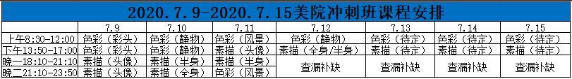 杭州画室,杭州艺考画室,杭州美术校考培训,02