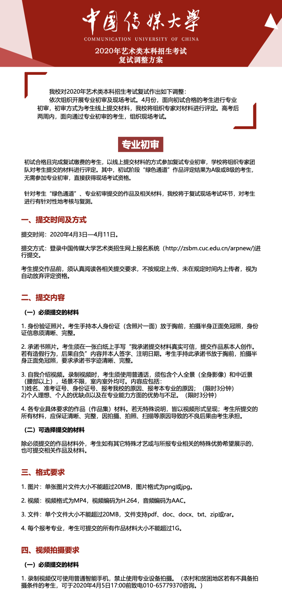 杭州画室,中国传媒大学,杭州艺考画室,03