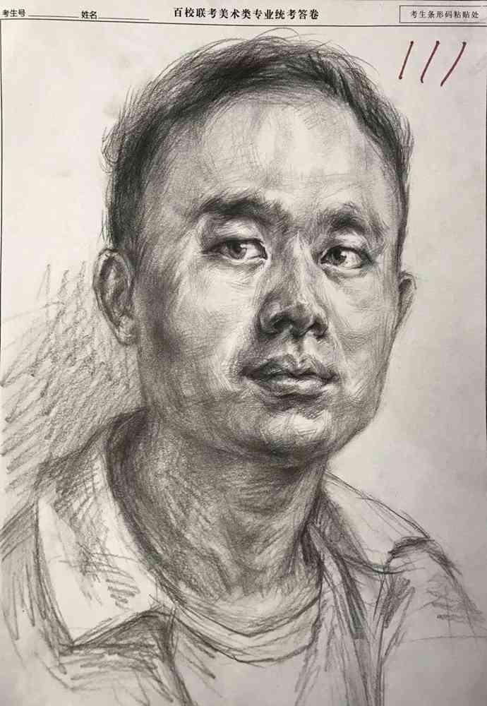 杭州美术培训班带你看21届江苏美术联考一模试卷,09