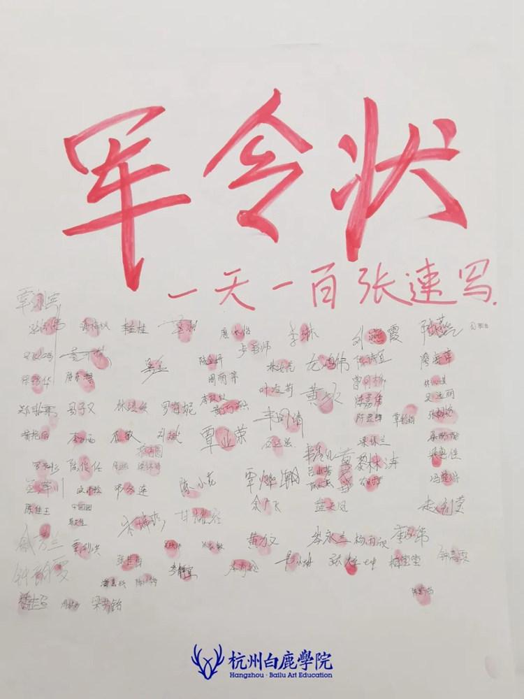 暑期杭州艺考画室关键词,06