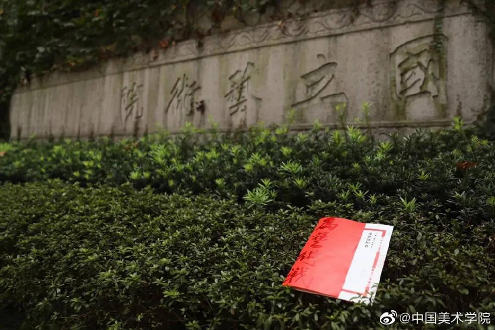 杭州艺考画室快讯 | 抓住最后录取机会!全国多省市公布征集志愿时间与安排,09