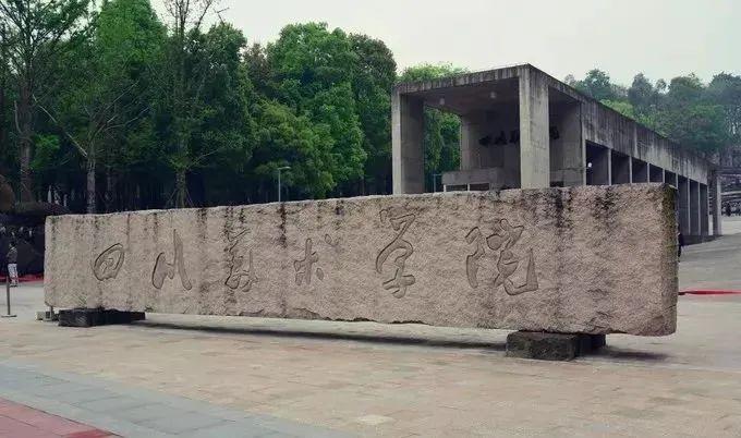 杭州画室集训班快讯 仅余一校!九大美院公开2021年校考信息,15