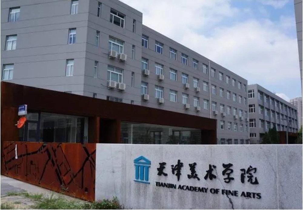 这几个途径,或许是走向重点大学和美术实力派大学的小捷径! 杭州艺考画室建议收藏,03