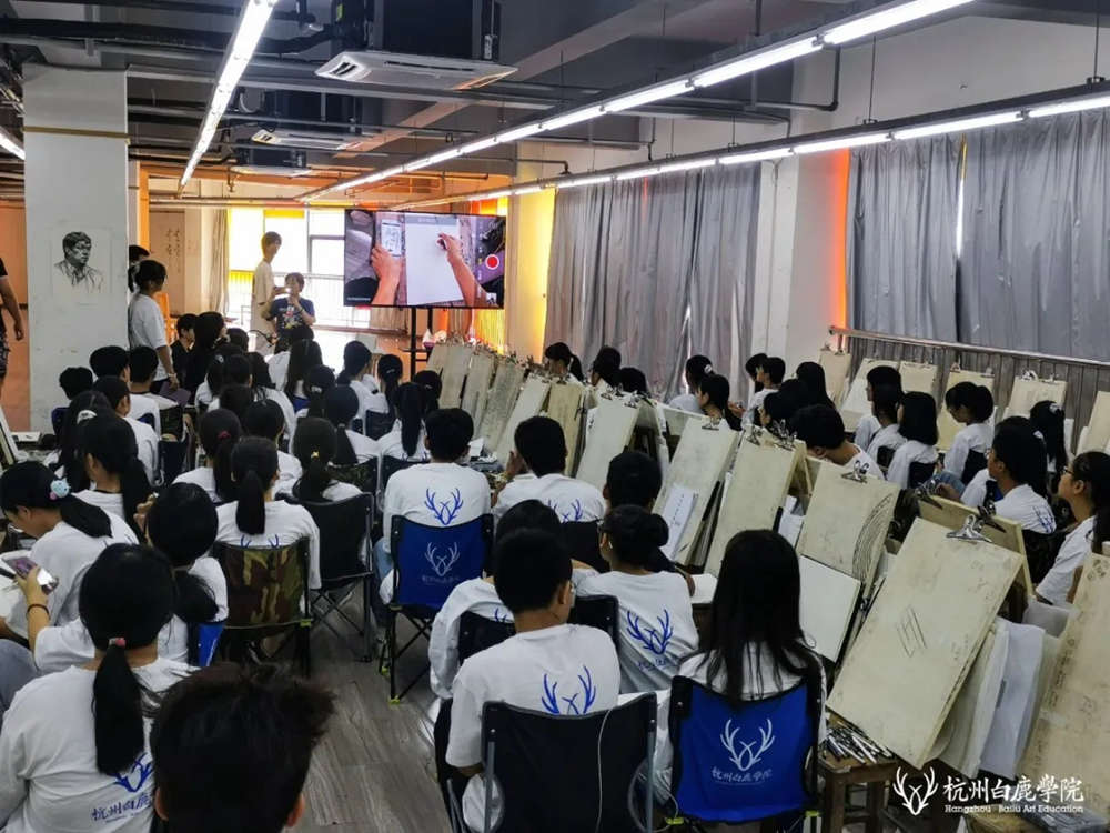 暑期杭州艺考画室关键词,01