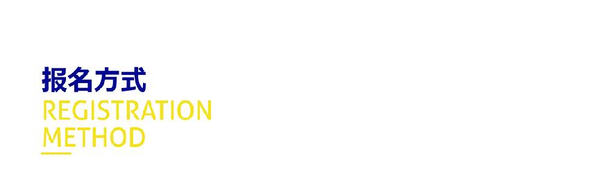 杭州白鹿画室培训班招生,杭州画室培训招生,杭州美术培训班招生计划