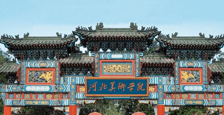 杭州画室集训班快讯|25所高校2021艺术校考信息已发布,07