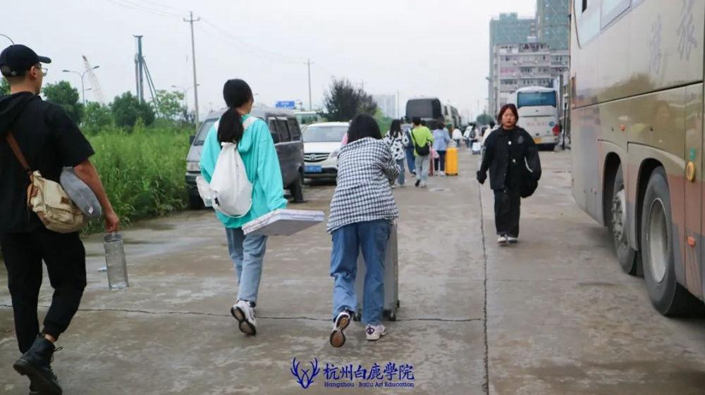 杭州艺考画室白鹿写生季 | 画画的Baby们安全抵达写生地啦,03