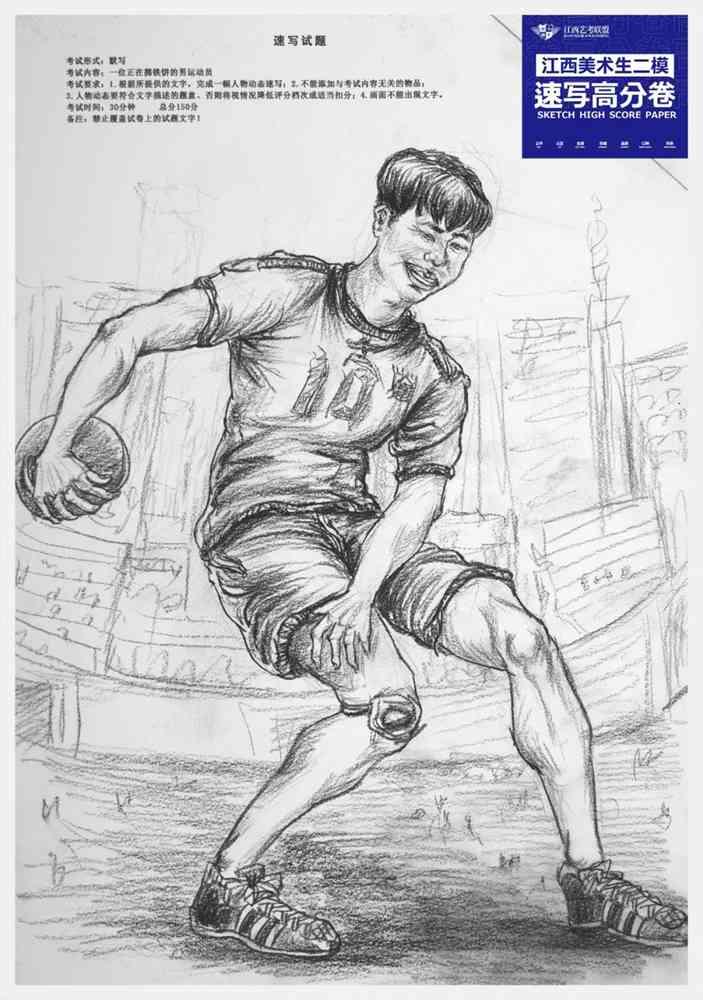 江西的二模速写高分卷考题,杭州美术培训班老师建议你尝试一下,17