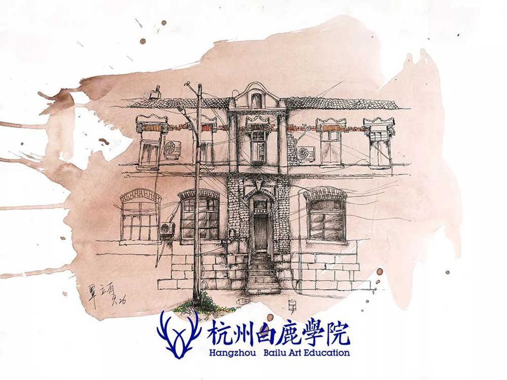 杭州艺考画室写生季 | 杭州白鹿学院下乡写生通知及注意事项,75