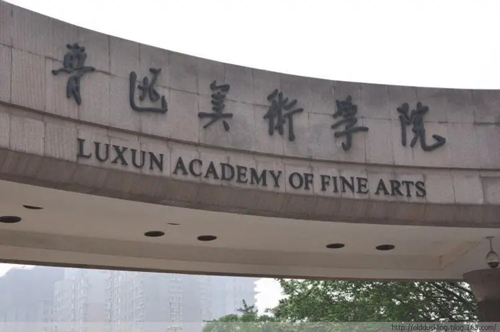 杭州艺考画室快讯 | 那些考上九大美院的美术生,现在都怎么样了,09