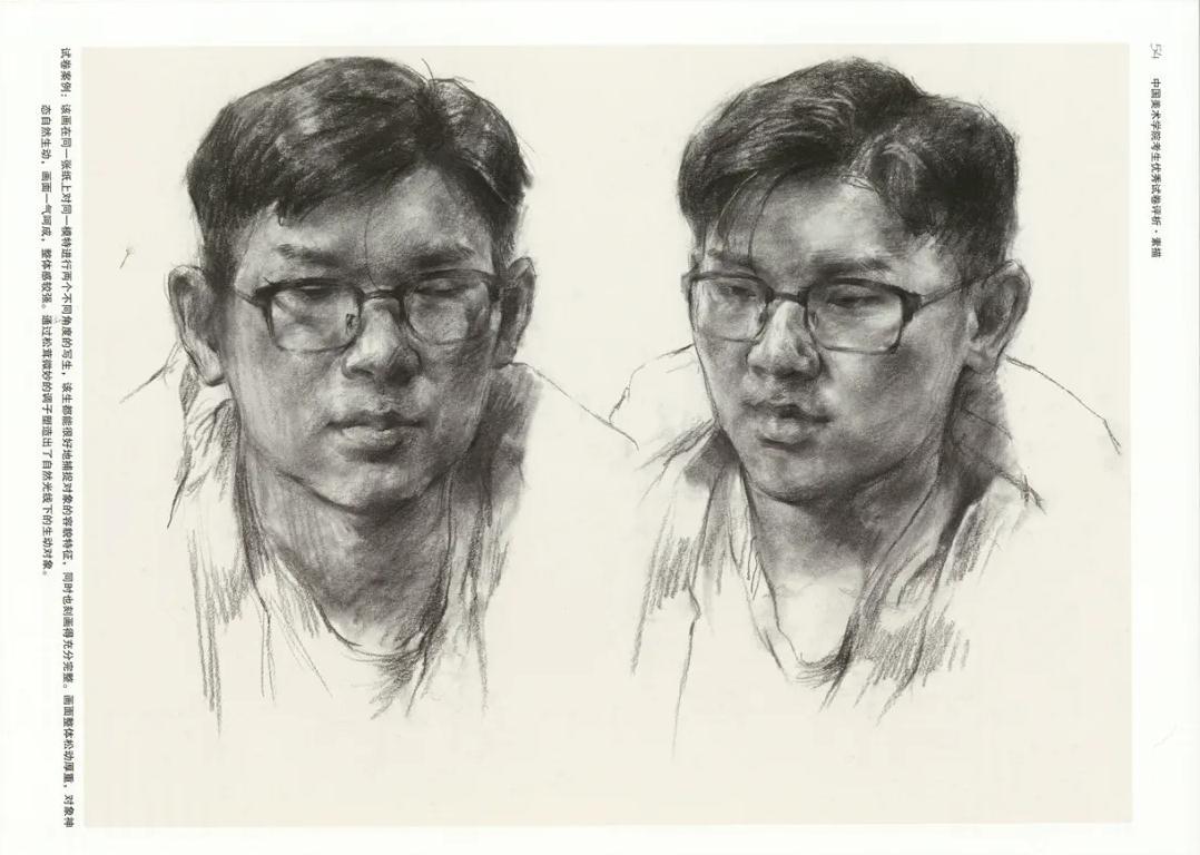 杭州画室,杭州艺考画室,杭州美术校考培训,21