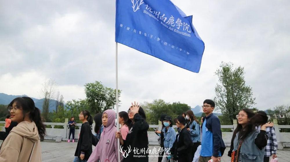 杭州艺考画室白鹿写生季 | 画画的Baby们安全抵达写生地啦,29