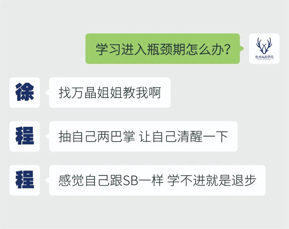 杭州画室,杭州白鹿画室,杭州画室高考培训,05