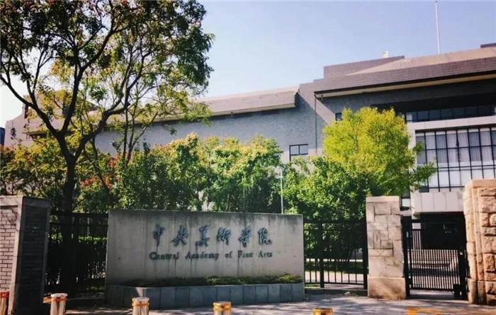 杭州画室集训班快讯|25所高校2021艺术校考信息已发布!采取初试+复试!