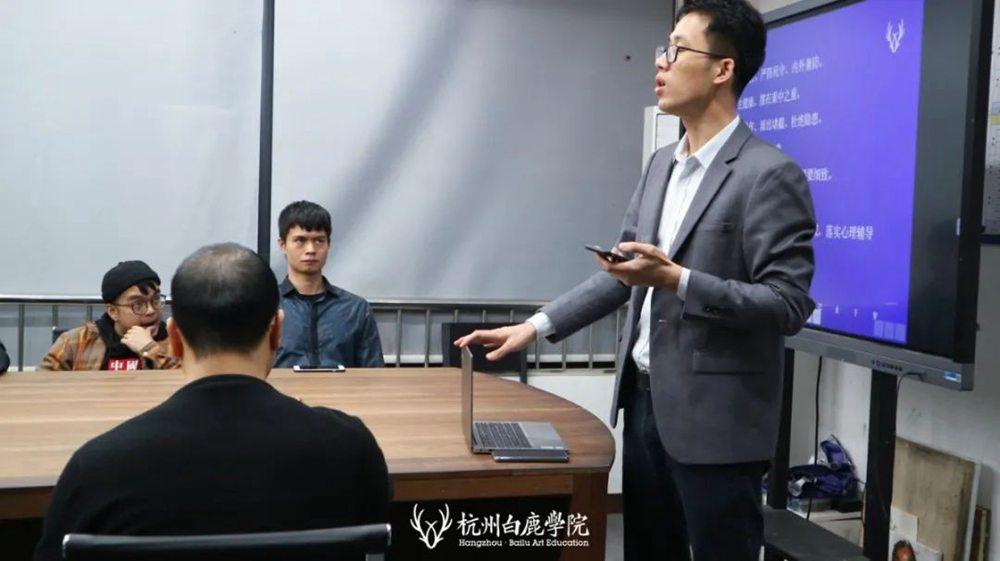 杭州美术培训班资讯 | 杭州白鹿学院日常防控落实专题会议,12