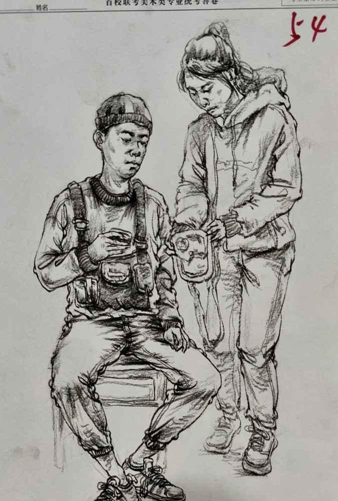 杭州美术培训班带你看21届江苏美术联考一模试卷,34