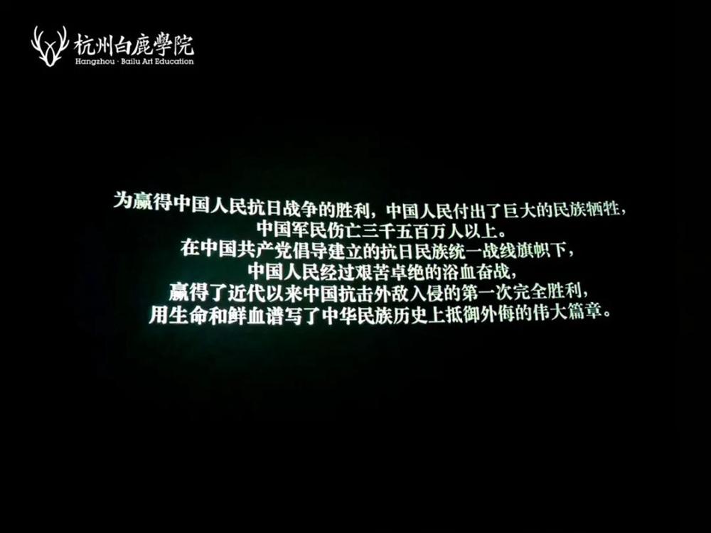 吾辈当自强!杭州艺考画室白鹿学子观影《八佰》致敬爱国勇士,26