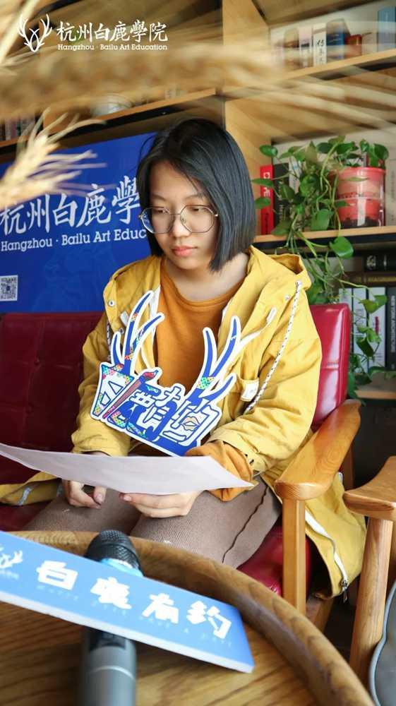 杭州白鹿画室有约|王曼真:在艺术氛围下长大,14