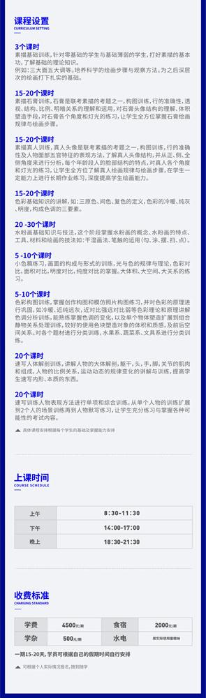 杭州画室,杭州白鹿画室,杭州艺考画室,03