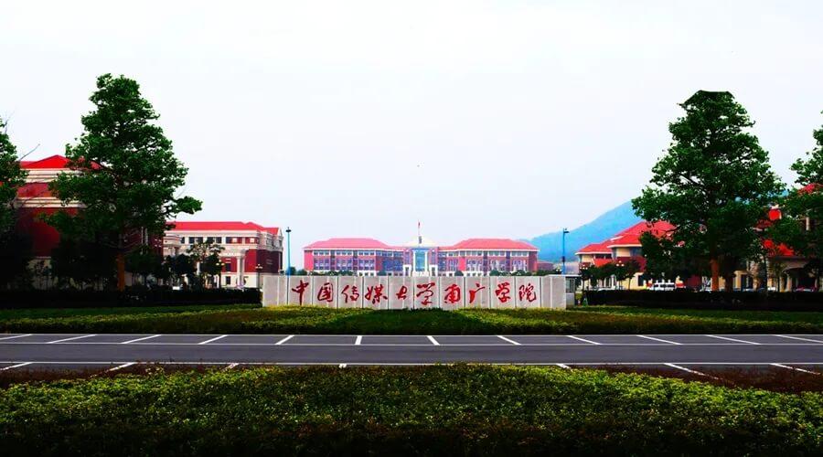 白鹿快讯 | 南京传媒学院2021年艺术类校考网络考核考试时间安排(附专业招考政策解读))