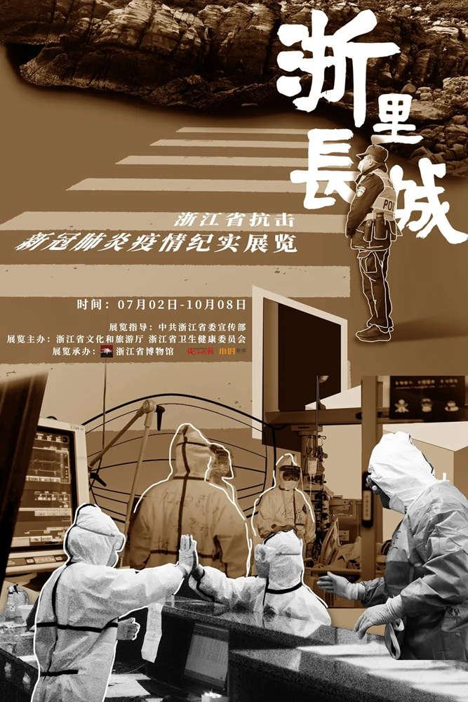 杭州艺考画室暑假班 | 游学致敬抗疫英雄,强国少年未来可期,12