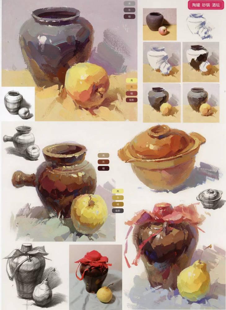 陶瓷、玻璃,金属这些难画的物品,杭州艺考画室给你解析,08