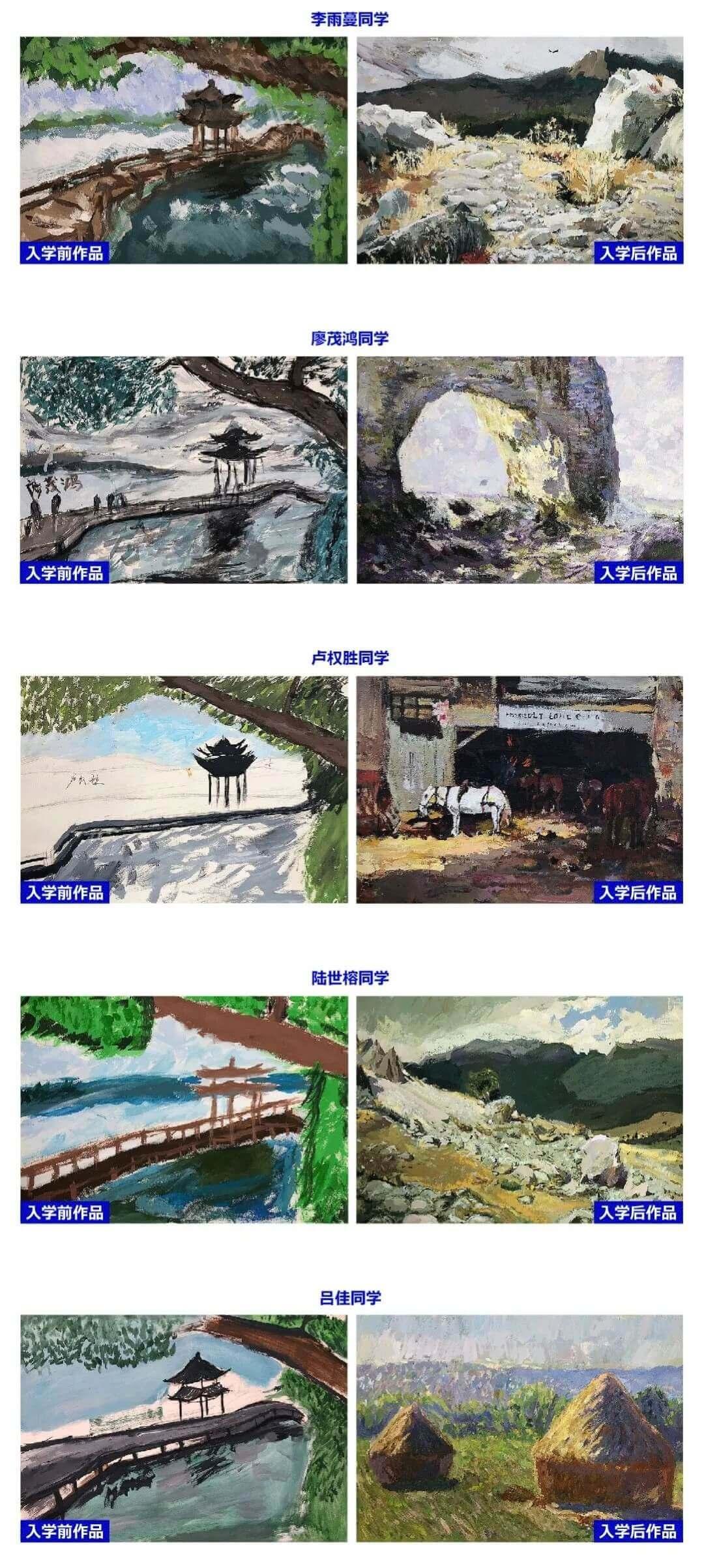 杭州画室,杭州画室暑假班,杭州画室招生,10