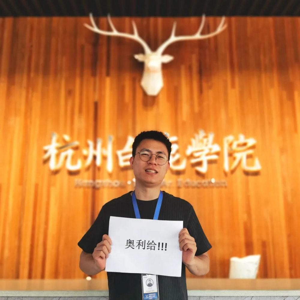 杭州画室,杭州艺考画室,杭州美术高考,11