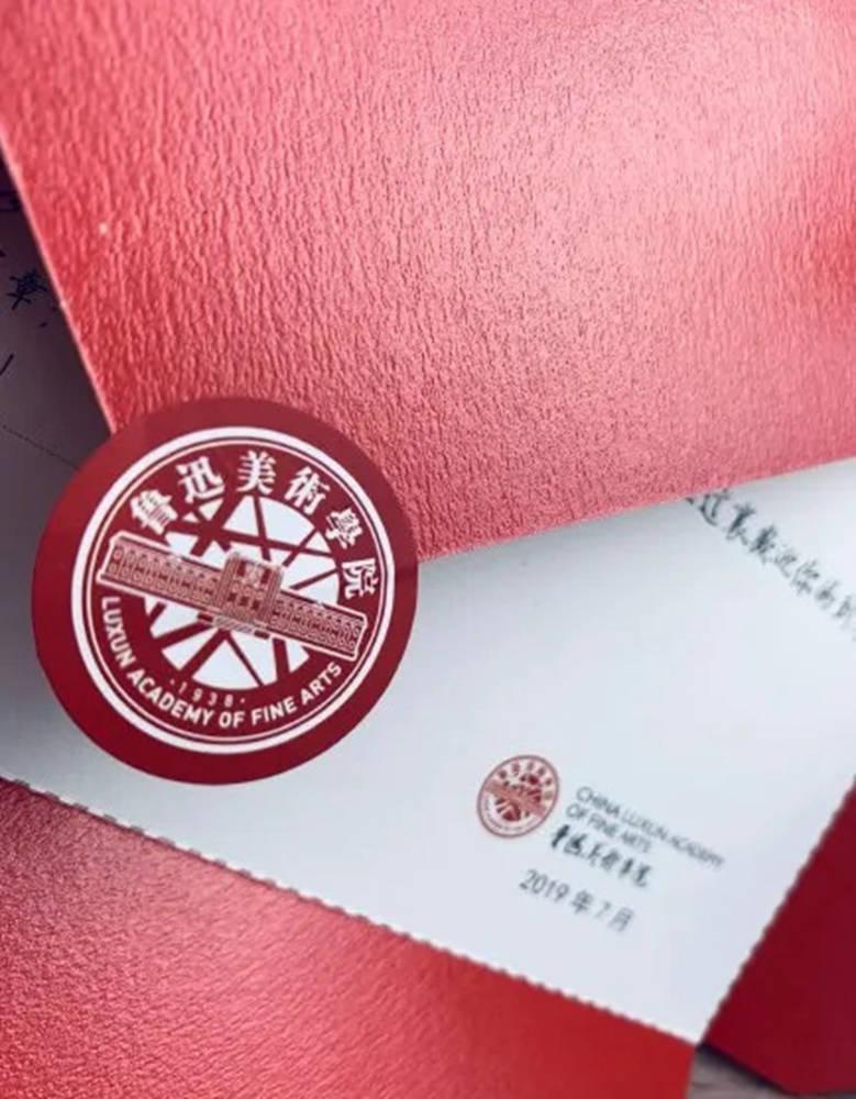 杭州白鹿画室快讯 | 2019九大美院录取通知书大赏,今年你想收到哪一封,16