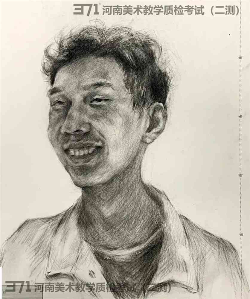为更好的打磨自己,杭州画室集训班分享2021届河南省二模高分卷,26