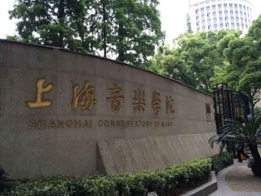 杭州白鹿美术培训班快讯|教育部鼓励2021年采用线上校考,08