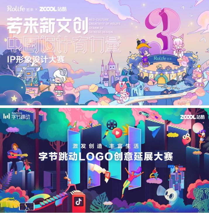 即将进入大学的美术生,杭州艺考画室告诉你有哪些赚钱的路子,14