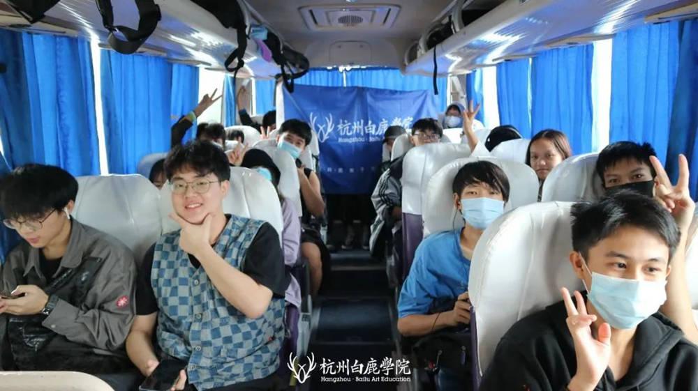 杭州艺考画室白鹿写生季 | 画画的Baby们安全抵达写生地啦,05