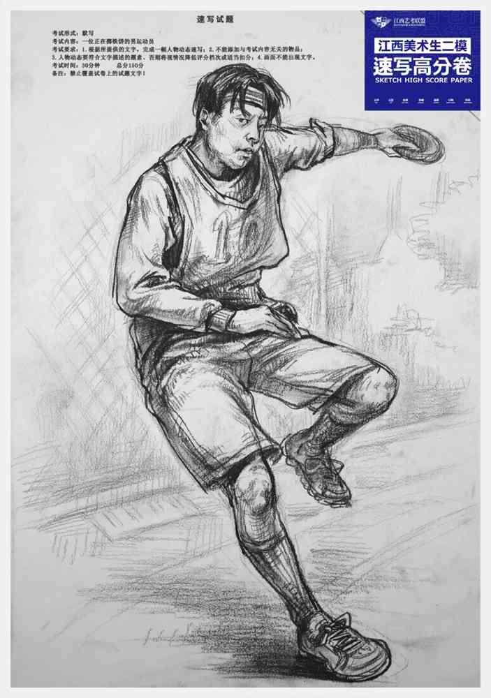 江西的二模速写高分卷考题,杭州美术培训班老师建议你尝试一下,03