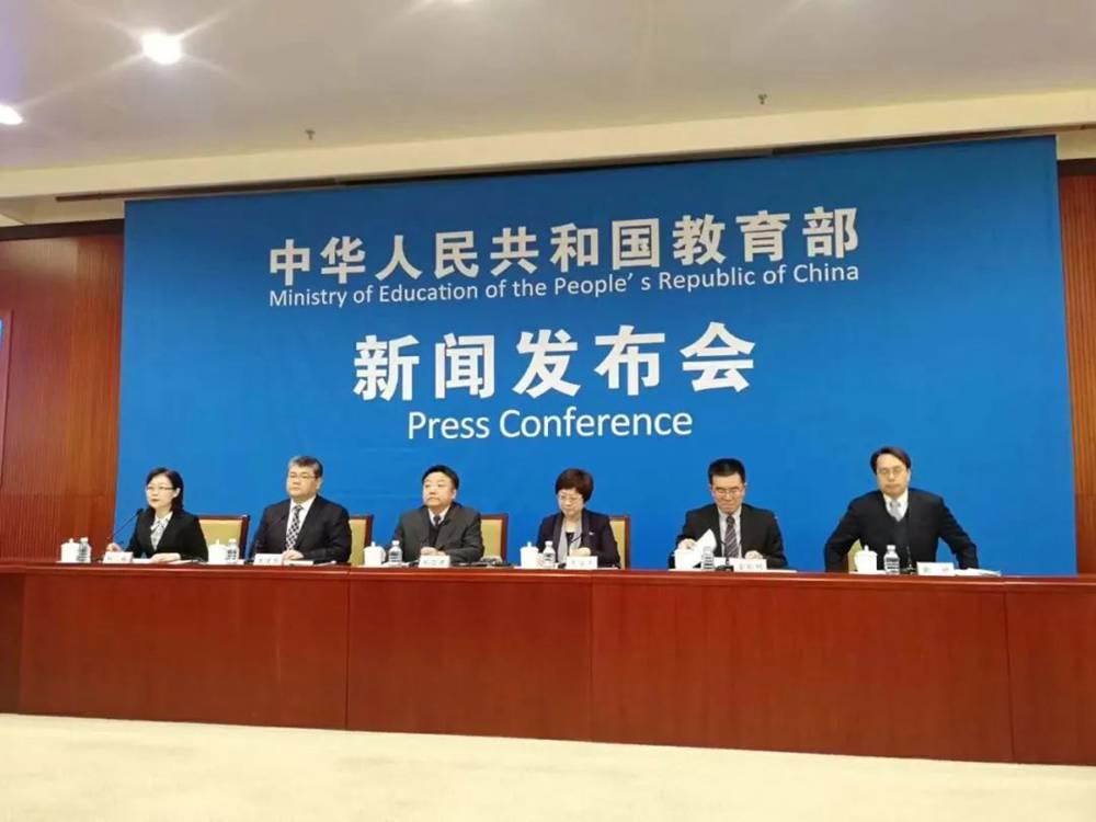 杭州白鹿美术培训班快讯|教育部鼓励2021年采用线上校考,01