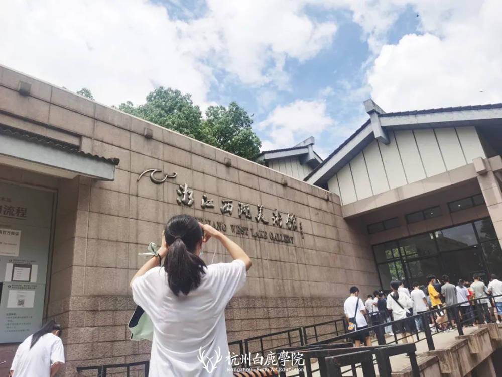 杭州艺考画室暑假班 | 游学致敬抗疫英雄,强国少年未来可期,08