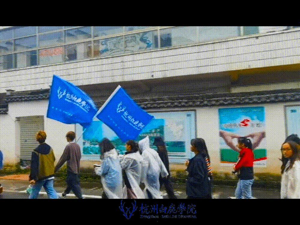 杭州艺考画室白鹿写生季 | 画画的Baby们安全抵达写生地啦,26