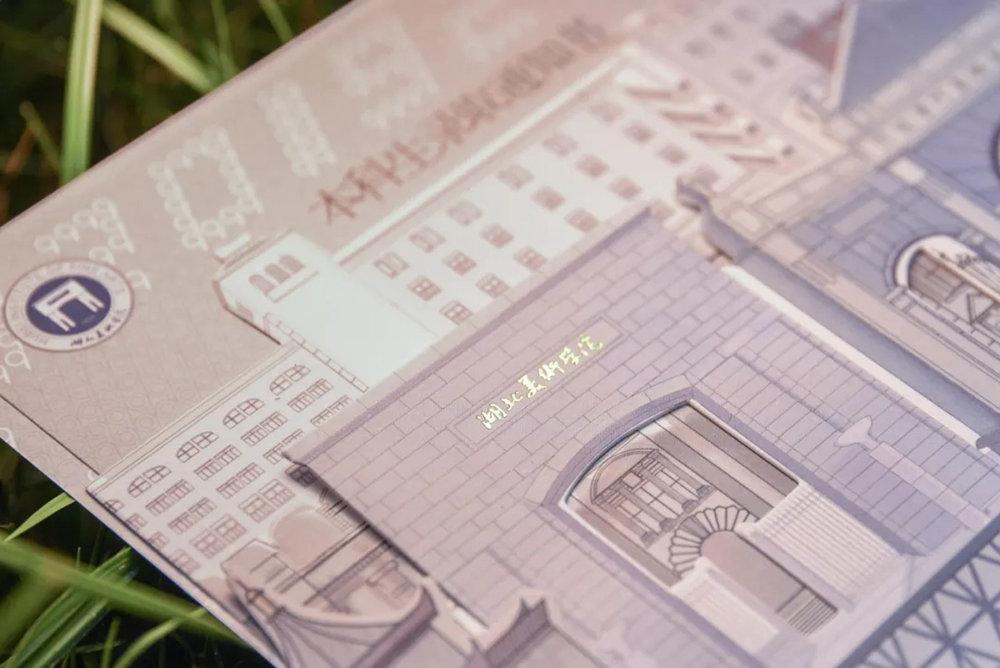 杭州白鹿画室快讯 | 2019九大美院录取通知书大赏,今年你想收到哪一封,28