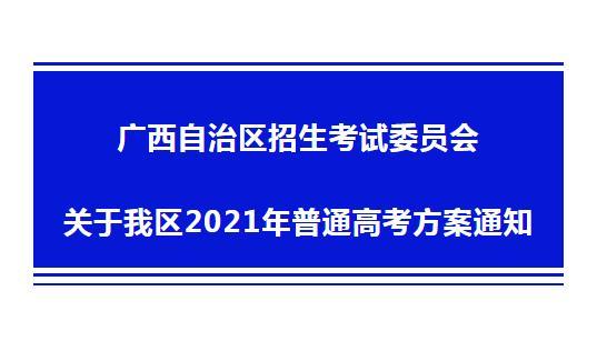 杭州美术培训班白鹿快讯|广西省艺术类统考及高考报名时间已确定
