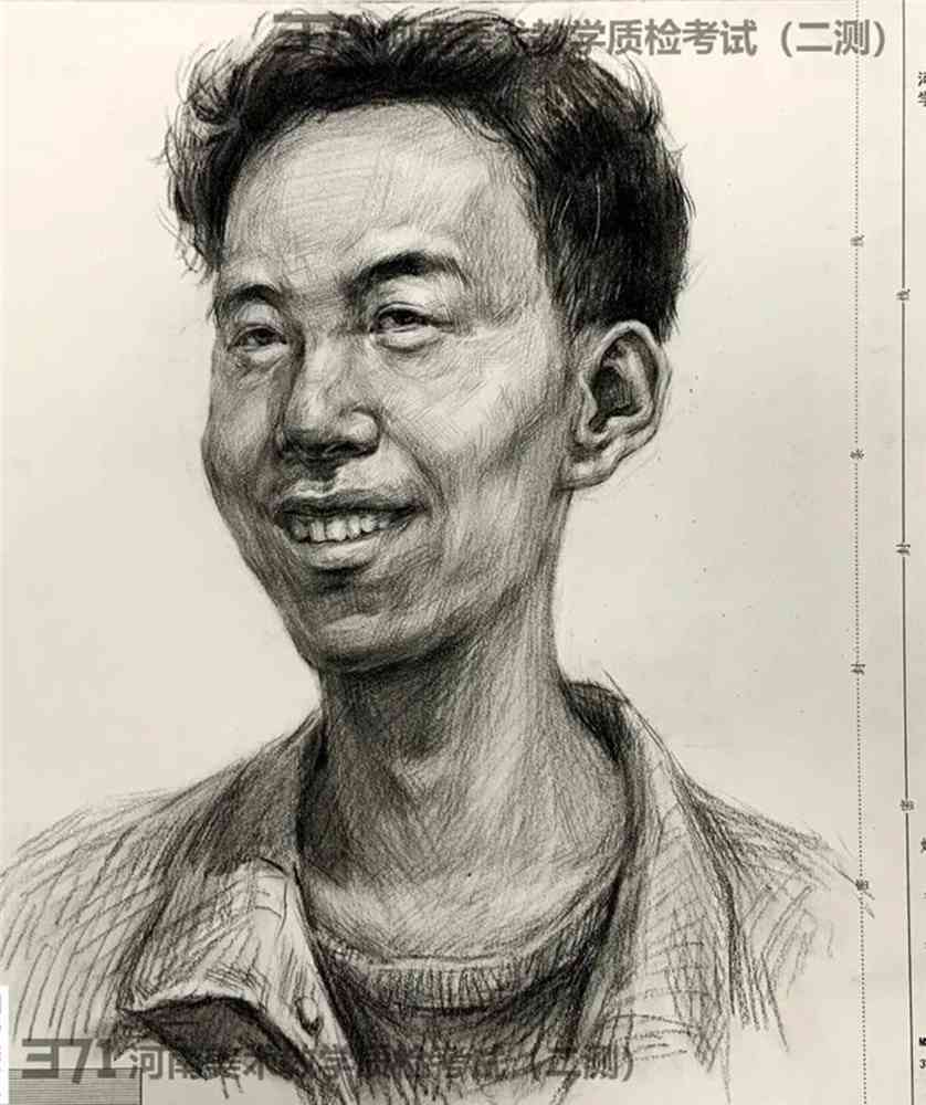 为更好的打磨自己,杭州画室集训班分享2021届河南省二模高分卷,25