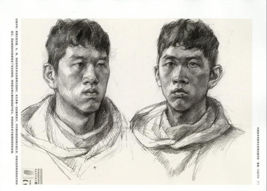 杭州画室,杭州艺考画室,杭州美术校考培训,19