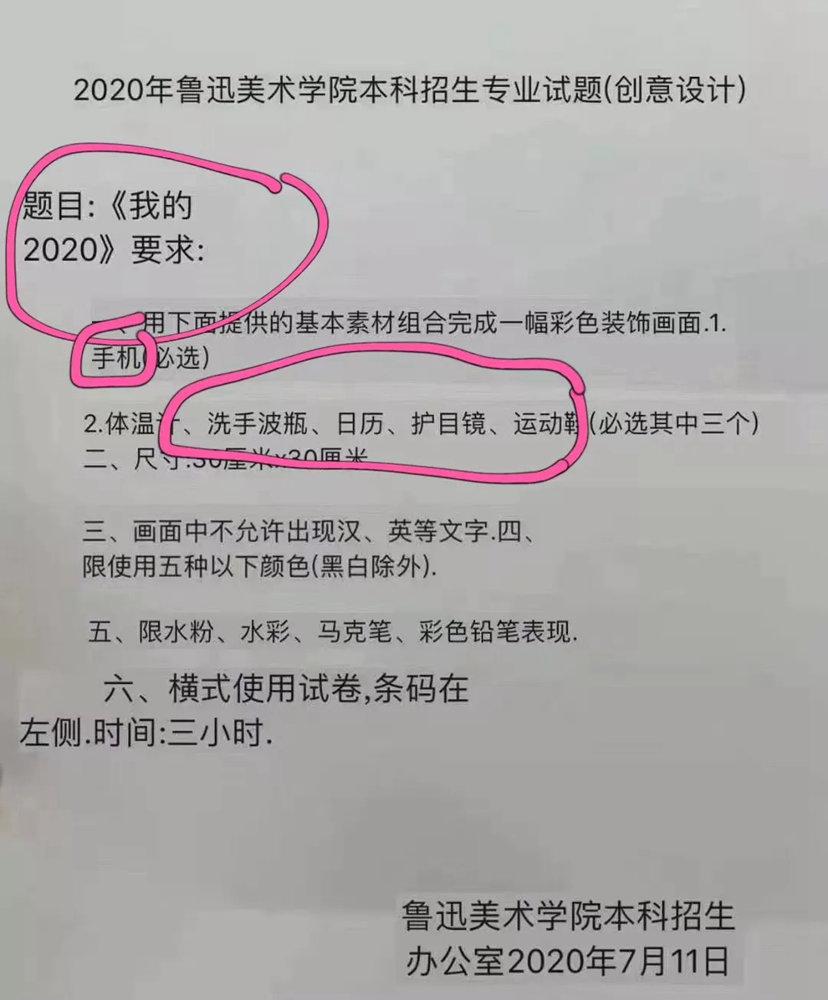 杭州艺考画室,杭州画室,杭州美术校考培训,09