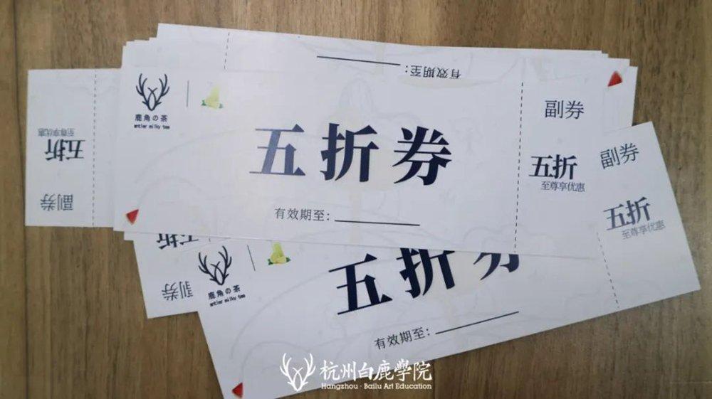 杭州美术培训班白鹿写生季 | 王者小组已诞生?确实有两把刷子,29