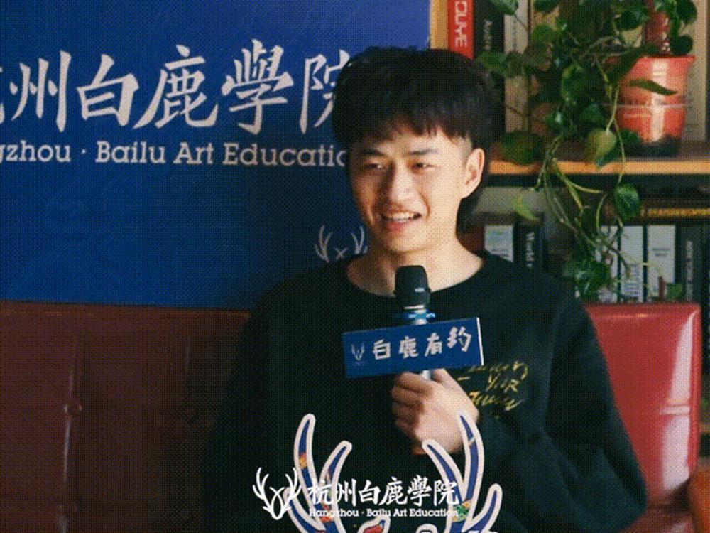 杭州白鹿美术培训班有约|陈庆响,12