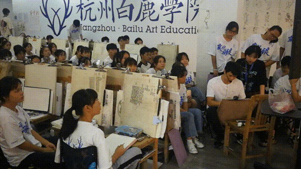暑期杭州艺考画室关键词,09